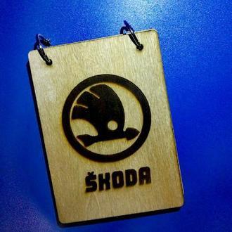 Блокнот из дерева А6 Шкода, Scoda (на кольцах), записная книжка, подарок автовладельцу