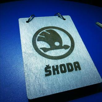 Блокнот из дерева А6 Шкода, Scoda (на кольцах), записная книжка, подарок владельцу шкоды