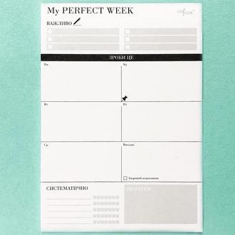 Еженедельник Weekly My perfect week Бизнес