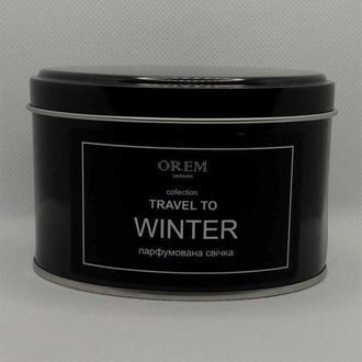 Парфумована свічка WINTER /collection TRAVEL TO/