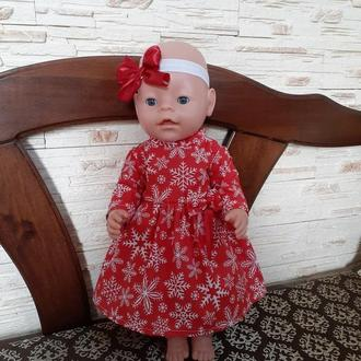 Красивое платье для Беби Борн.
