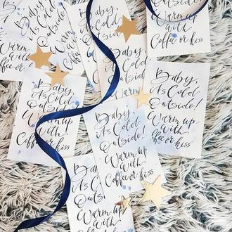 Новогодние открытки с каллиграфией