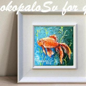 Картина маслом.Золотая рыбка. Холст на подрамнике. 15х15см.  Галерейная натяжка холста.