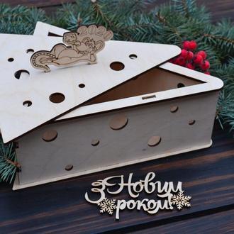 Деревянная подарочная упаковка, коробка для подарочных композиций, деревянная коробка в виде сыра