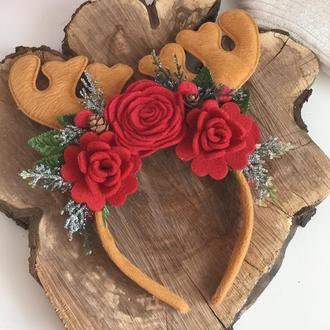 Оленячі рожки