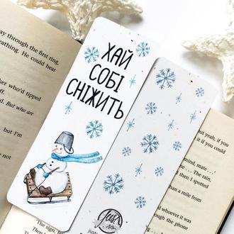 Закладка «Снеговик»