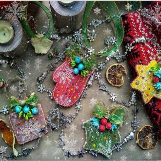 Набор елочных украшений