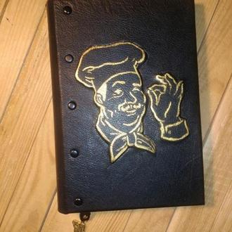 Кулинарная книга Повар. Кожа