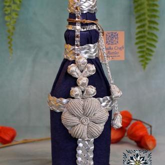 Декорированая подарочная бутылка Handmade with love🌿💚