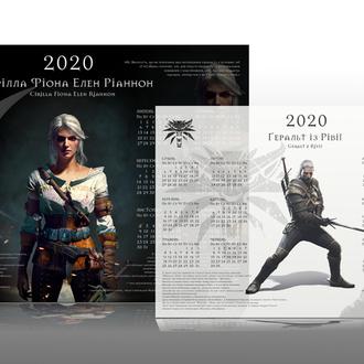 Календарь Ведьмак 2020