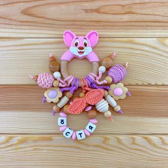 Именной грызунок-мышка с деревянными и силиконовыми элементами