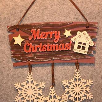 "Подвеска ""Merry Christmas!"""