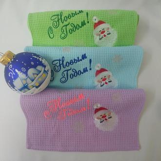 Вафельные полотенца с вышивкой Гномы и Дед Мороз