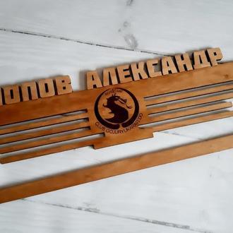 Медальница с логотипом гравировкой  именная 70 см