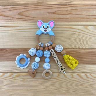 Именной грызунок Мышонок с деревянными и силиконовыми элементами