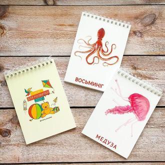 """Набір розвиваючих карток """"Морські мешканці"""""""