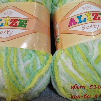 Пряжа ′Softy′ ТМ ′Alize′