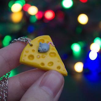 Кулон мышка на сыре, подарок на новый год