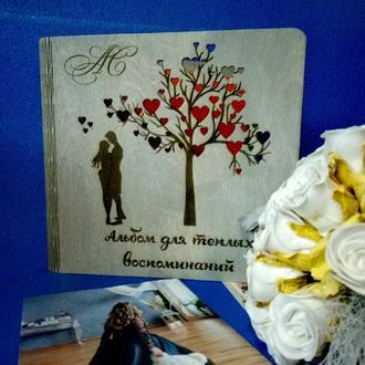 Дерев'яний фотоальбом Теплі спогади з дерева сімейний подарунок на річницю дерев'яне весілля