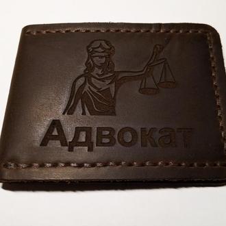 Стильная обложка для документов адвокат гравировки