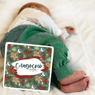 Карточки для новогодних фото малыша  (укр.язык)