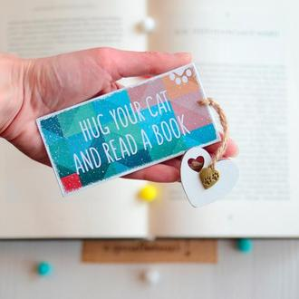 "Закладка для книг ""Hug your cat and read a book"""