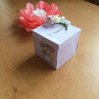MagicBox коробочка с сюрпризом