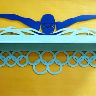 Медальница ′Плавание′ (для девочки)с полкой для кубков.