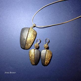 Комплект украшений кулон + серьги Винтаж из черно-золотой серии.