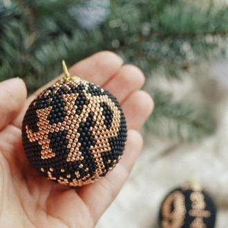 Новогодние украшения на елку Гарри Поттер Игрушки на елку Декор для дома Шар из бисера