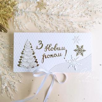 "Gift Box ""Winteria"" - открытка в коробочке"