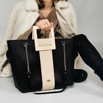 Женская стильная сумка на зиму FIGLIMON SHOPPER + косметичка | черный с бежевой полоской