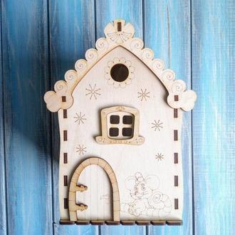 """Коробка для подарков """"Сказочный домик""""."""