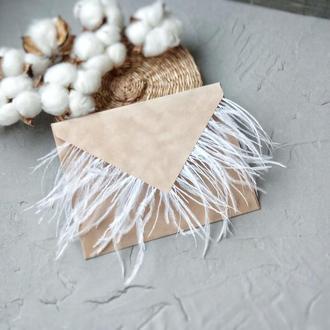 конверт с перьями