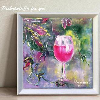 Картина маслом. Бокал вина. Холст на подрамнике 25х25 см.