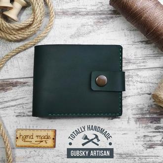 Зелёный кошелёк кожаный, два отдела для купюр