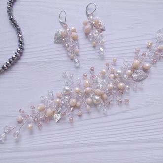 Комплект свадебных украшений  веточка в прическу сережки