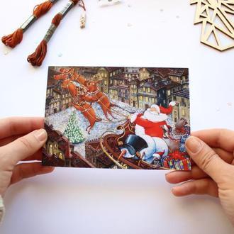 """Новогодняя открытка """"Санта мчит дарить подарки"""""""