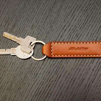 Кожаный брелок для ключей 120х27мм