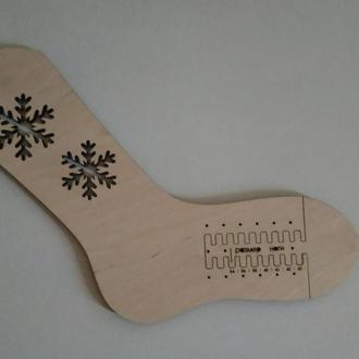 Блокатор для носков универсальный