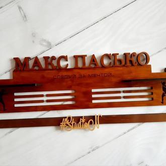 Медальница футбол с именем и полкой для кубков 70 см