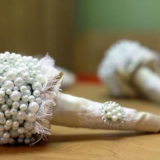 Букет жемчужный (свадебный)