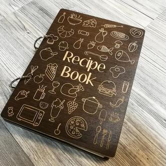 Книга для рецептов