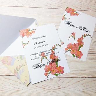 Запрошення на весілля, Свадебные пригласительные