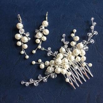 Набор украшений для невесты Айвори: гребень в прическу и серьги, набор украшений, гребень в волосы