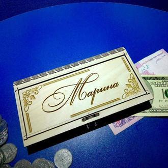 Шкатулка-Конверт для денег из дерева с именем Марина, именной конверт