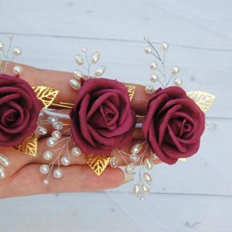 Шпильки в зачіску з бордовими трояндами золотими листям і намистинами Набір шпильок в зачіску нареченої