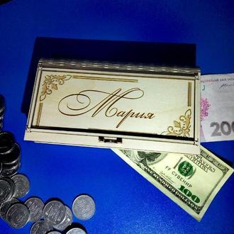 Шкатулка-Конверт для денег из дерева с именем Мария, именной конверт