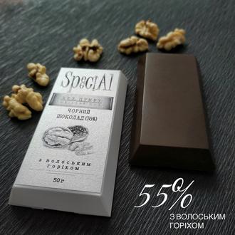 Натуральний шоколад SpeciAl (без цукру/світлий мед) з волоським горіхом, 55% какао-продуктів. 50г