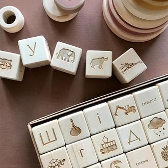 Кубики с алфавитом / Набор деревянных кубиков с украинским алфавитом